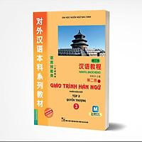 Giáo Trình Hán Ngữ 3 phiên bản mới (app) ( TẶNG Kèm Bookmark Cổ Phong LH )
