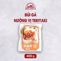 [Chỉ Giao HCM] - Combo 2 Đùi gà nướng sốt Teriyaki 400g (có xương)