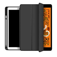 Bao Da Cover Dành Cho Apple Ipad Pro 11 Inch 2018 Có Khe Cho Apple Pencil Hỗ Trợ Smart Cover