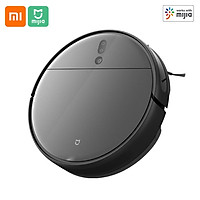 Xiaomi Mijia Sweeping Robot Vacuum Cleaner 1T S-cross 3D Avoiding Obstacles 3000Pa Suction 5200mAh Mijia APP Control