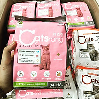 Thức ăn hạt cho mèo con Hàn Quốc Catsrang Kittten