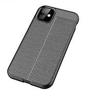 Ốp lưng Auto Focus vân da cao cấp cho iPhone 11 / iPhone 11 Pro / iPhone 11 Pro Max - Hàng nhập khẩu