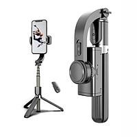 Gậy chụp hình selfie quay phim chống rung kiêm tripod đa năng 2 in 1 kèm remote bluetooth không dây hiệu HOTCASE Gimbal Stablizer L08 hỗ trợ nhiều mức thay đổi độ dài, tripod 3 chân chắc chắn, xoay 360 độ - Hàng nhập khẩu