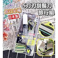 Dao cạo râu cao cấp Nhật Xfit 5 blade màu xanh 2 đầu thay kèm bọt cạo râu (túi)