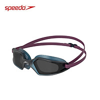 Kính bơi unisex Speedo Hydropulse - 8-12268D648
