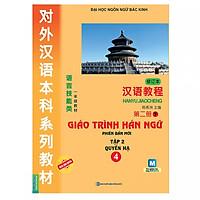 Giáo Trình Hán Ngữ 4 (Tập 2 - Quyển Hạ -Phiên Bản Mới) (Học Kèm App MCBooks Application) (Tặng Kèm Bút Hoạt Hình Cực Xinh)