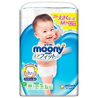 Tã Quần Cao Cấp Moony Nhật Bản M58 (58 Miếng)