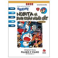 Doraemon Tranh Truyện Màu - Tập 8 - Nobita Và Binh Đoàn Người Sắt