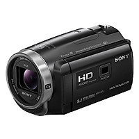 Máy Quay Phim Sony Handycam HDR-PJ675 - Hàng Chính Hãng