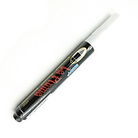 Bút Lông Marvy 3000 Màu Đục OP920 - White
