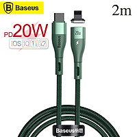 Baseus Charger Cable Compatible with iPhone 12 Type-C Cable PD 20W Fast Charging USB C to Lighting Cable for iPhone 12 7