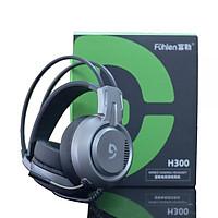 Tai nghe chơi game Fuhlen H300 - Hàng Chính Hãng