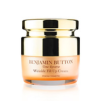 Kem Dưỡng Chống Lão Hóa Benjamin Button Time Reverse Wrinkle Fill Up Cream