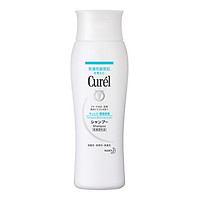 Dầu Gội Cấp Ẩm Chuyên Sâu Curel Intensive Moisture Care Shampoo (200ml)