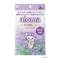 Bộ 2 set 2 miếng dán relax, giảm đau nhức bàn chân hương hoa oải hương - Hàng nội địa Nhật