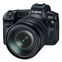 Máy ảnh Canon EOS R Kit RF 24-105mm F4 L IS USM - Hàng Nhập Khẩu - Thẻ nhớ 32GB, túi máy