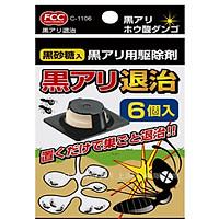 Thuốc diệt kiến, côn trùng sinh học Nhật Bản