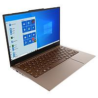 Jumper EZbook X3 Air 13.3 inch Portable Laptop with Intel Gemini Lake N4100 CPU 1920*1080 IPS Screen 8GB+128GB Memory US