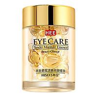 24K Gold Peptide Wrinkles Eye Ampoule Capsule Eye Serum Anti-Aging Fine Lines Dark Circle Eye Patches Eye Cream 30 Grain