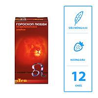 Bao cao su Nga Ropockon - 12 Chiếc