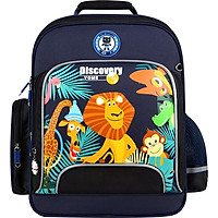 Hong Kong YOME primary school schoolbag 1-3/4 grade double shoulder bag to reduce the burden of children's bag men explore the discovery version of navy
