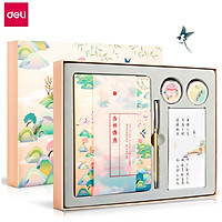 Deli Handbook Set High-end Notebook Set 32K 112pages Note Book Metal Gel Pen Pretty Pattern Tapes 20pcs Memo Paper Gifts Set Thickening 80g/m² Inner Page Journal Home Diary Plan Book Office School Business Notebooks Conference Book Stationery Set