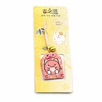 Túi gấm omamori mèo hồng tình duyên