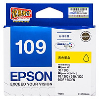Mực In Epson T1094