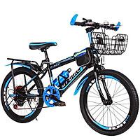 Xe đạp thể thao địa hình bánh 20 inch cho bé 7-11 tuổi Tặng kèm dầu tra xích + chuông la bàn (Giao màu ngẫu nhiên)