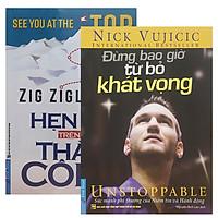 Combo Hai Cuốn Sách Đừng Bao Giờ Từ Bỏ Khát Vọng + Hẹn Bạn Trên Đỉnh Thành Công (Tặng Kèm Postcard DQ)