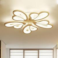 Đèn trần - đèn ốp trần 5 cánh bướm BISINIS 3 chế độ ánh sáng HUNG LAMP