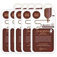 Combo 5 Mặt nạ phục hồi da nhau thai cừu Mediheal Placenta Essential Mask Ex 25ml x5