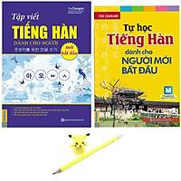 Combo Tự Học Tiếng Hàn Dành Cho Người Mới Bắt Đầu + Tập Viết Tiếng Hàn Dành Cho Người Mới Bắt Đầu (tặng kèm 1 gọt bút chì và 1 bút chì)