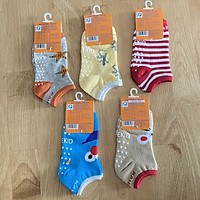 Combo 5 đôi tất chống trượt sợi cotton K-TomTom Baby   Size SS, S, M, L cho bé 6 tháng - 8 tuổi   Hàng Việt Nam   Tất chống trượt cho bé   vớ trẻ em