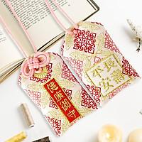 Túi gấm Omamori sức khỏe hoạt tiết ô vuông đỏ vàng có kèm túi chống nước Túi Phước May Mắn dây treo trang trí