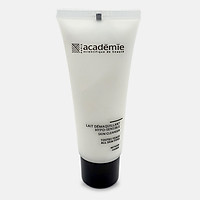 Sữa rửa mặt dịu nhẹ (size M - 40 ML) - LAIT DEMAQUILLANT HYPO-SENSIBLE - Academie Scientifique de Beaute