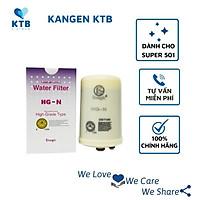Bộ lọc trong HG - N dành cho máy Super 501- Hàng chính hãng- KANGEN KTB VN