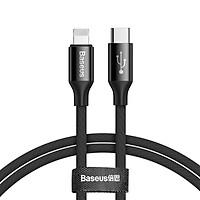 Cáp sạc Baseus Yiven Series Type-C to iP Cable 2A Black CATLYW-C01 - Hàng chính hãng