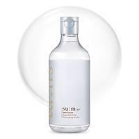 Tẩy trang giàu ẩm 3 trong 1 Su:m37 Skin Saver Essential Cleansing Water 400ml