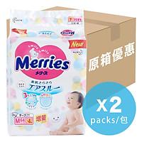 Tã dán Merries size M64+4 nội địa thêm miếng (Cho bé 6 - 11kg)