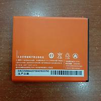Pin Dành Cho điện thoại Xiaomi Redmi 2