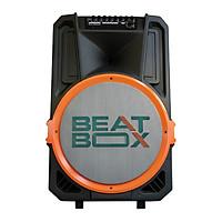 Loa kéo di động Acnos KB Beatbox KB39S - Hàng chính hãng