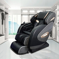 Ghế Massage Fuji Luxury FJ 790 Plus