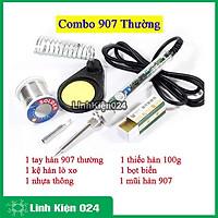 Combo Mỏ Hàn 907 220V-60W và 5 Món Phụ Kiện ( Mũi Hàn Dao, Kệ Hàn, Bọt Biển, Thiếc OK, Nhựa Thông )