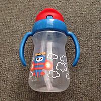 Bình Uống Nước 2 Tay Cầm Có Ống Hút Upass - 150ml