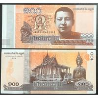 Combo 10 tờ Campuchia 100 riels hình ảnh Đức Phật bình an, may mắn