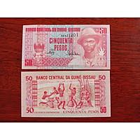 Tiền Guinea Bissau 50 Pesos của châu Phi xưa - tặng kèm bao lì xì