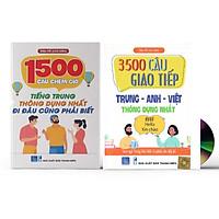 Combo 2 sách: 1500 Câu chém gió tiếng Trung thông dụng nhất + 3500 câu giao tiếp Anh Hoa Việt thông dụng nhất có phiên âm kèm DVD