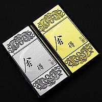 Bật Lửa DiKang Hoa Văn Khắc Laser Chữ Hán Trơn Bóng(vàng,bạc)