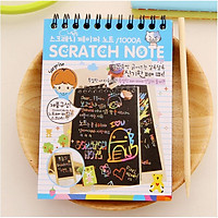 Sổ Cào Ma Thuật  Rainbow Scratch Note